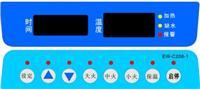 EW-C208-1煲粥機控制器 EW-C208-1