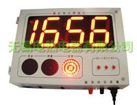 WX-BG壁掛鋼水測溫儀/鋼水測溫/鐵水測溫 WX-BG