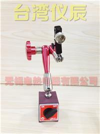 ECE-330B表座、磁性表座、機械式萬向磁性表座 ECE-330B