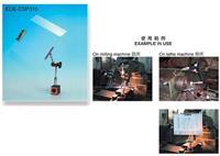 ECE-CSP310臺灣儀辰萬向擋屑板 ECE-CSP310