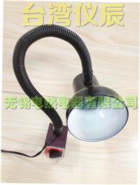 工作燈座ECE-304(含磁座) ECE-304