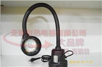 G-601鹵素工作燈含磁性底座 G-601