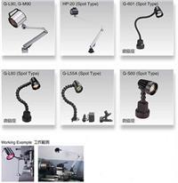 鹵素工作燈G-S60 G-S60