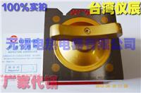 ECE-100磁力方箱 ECE-100