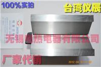 ECE-208磁性V型座、磁性底座 ECE-208