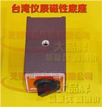 磁性底座ECE-318PB、磁力底座 ECE-318PB