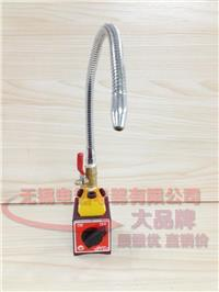 ECE-306H1金屬噴水磁性座 ECE-306H1