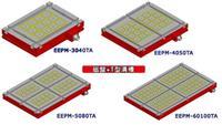 EEPM-600IT臺灣儀辰永磁式電控磁盤 EEPM-600IT
