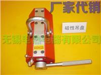 永式磁性吊盤ECE-ELM-1000臺灣儀辰 ECE-ELM-1000