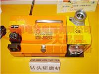 EDG-213N钻头研磨机 EDG-213N