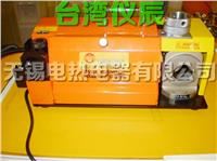 EDG-1226N台湾仪辰钻头研磨机 EDG-1226N