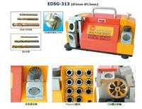 EDSG-313高速钻头研磨机 EDSG-313
