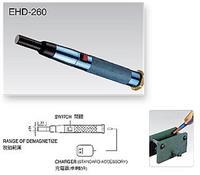 EHD-260台湾仪辰笔型脱磁器 EHD-260