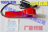 台湾仪辰HDO-40圆型脱磁器 HDO-40