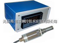 干燥機露點儀 SLS60P在線式露點儀 壓縮機露點儀 除濕機露點儀