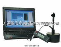 硬度測試分析系統 SLS500 在線硬度測試儀 金屬硬度測溫系統