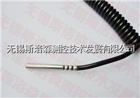 热电阻 防水弹簧线温度传感器 PT100 PT1000 防水温度传感器