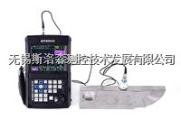 數字式超聲波探傷儀 SLS522探傷儀 焊縫探傷 無損探傷 探傷儀