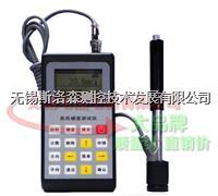 里氏硬度計 SLS120 金屬硬度計 便攜式硬度計 數字硬度計