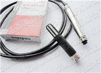 HC2-S溫濕度傳感器延長散線 無錫溫濕度傳感器 溫濕度探頭