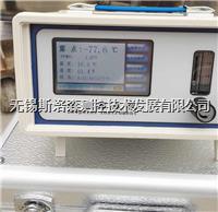 溫濕度露點記錄儀 SLS-817氣體露點儀 便攜式溫濕度露點記錄儀 PPMV記錄儀