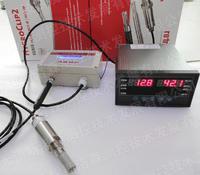 SLS-582高温高压变送器 高温型温湿度传感器 耐压型温湿度变送器