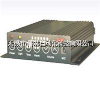 AS210,AS211,AS212,多用途设备报警器