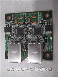 USB3.0Test