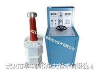 轻型油浸式高壓試驗變壓器