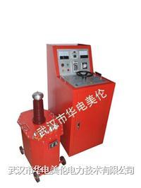 輕型油浸式高壓試驗變壓器