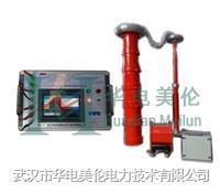 变频谐振耐压试验装置 MLXB-270KVA/108KV