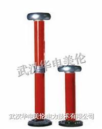 交直流高压测量装置 FRC-50