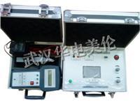 直流系统接地故障测试仪 ML2008