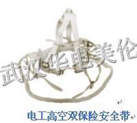 电工保险安 全带 ML-AQD