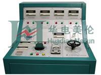 开关柜通电试验台电容器柜投切试验设备 MLGY-II