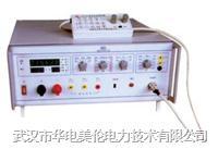 MLJY 3E型多功能校准仪 MLJY-3E