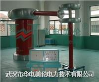 绝缘筒高压试验变压器 GWR10010固态电阻 YDJT