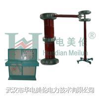 绝缘筒高压试验变压器 GWR10010固态电阻
