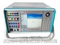 802微機繼電保護測試儀 ML-802
