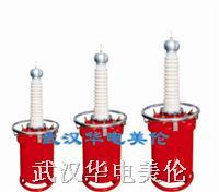 充气式高压试验变压器 YDQ-20/100KV