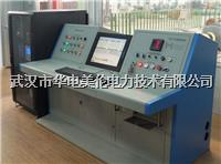 電機綜合測試台 MLDT-III