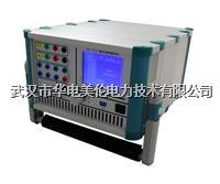 ML702微機繼電保護測試儀 ML-702