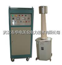 电动轻型高压试验变压器 MLDC