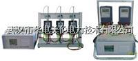 便携式三相电能表检定装置 MLJYM-3B