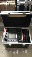 100A回路电阻测试仪 HLY-III-100A