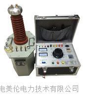 交直流试验变压器 TDM-10/50KV