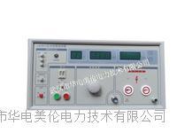 5000V耐压测试仪5KV LK2672D