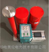 MLXB-88kVA/44kV  变频串联谐振耐压试验装置