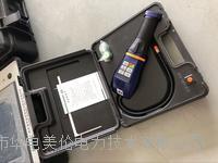 SF6 气体检漏仪
