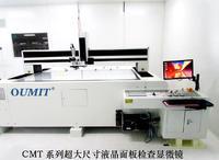 龙门式大行程金相工具显微镜 LM-800